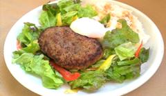 特製ソースの和風ロコモコ丼の画像